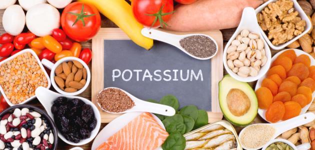 صورة أين يوجد البوتاسيوم في الطعام