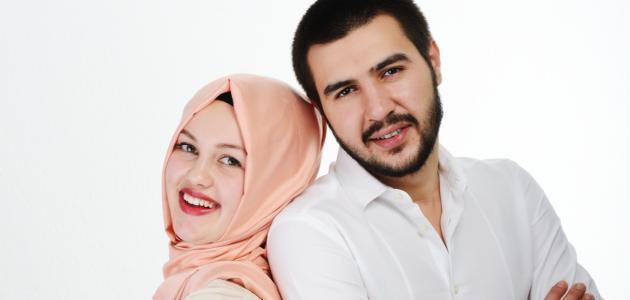 صورة بحث عن آداب التعامل بين الزوجين