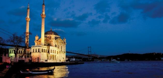 صورة معلومات عن تركيا