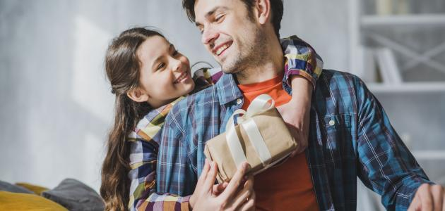 صورة أفضل هدية للأب