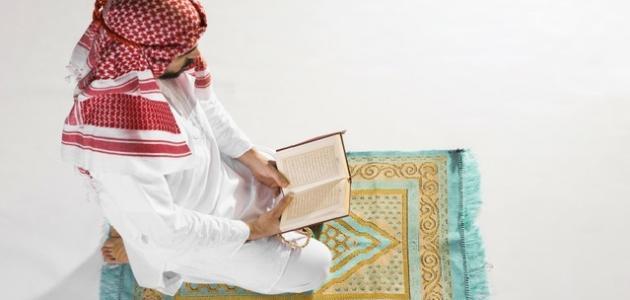 صورة أذكار بعد الصلاة