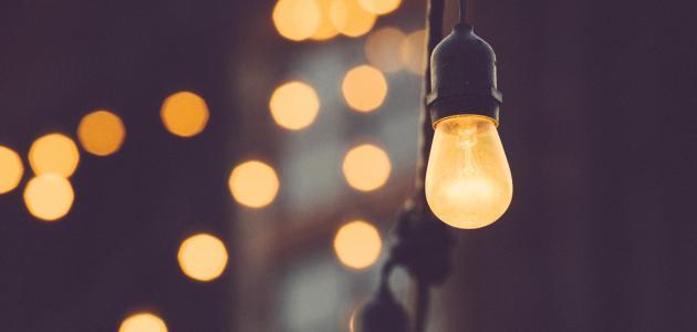 صورة أهمية ترشيد الطاقة الكهربائية
