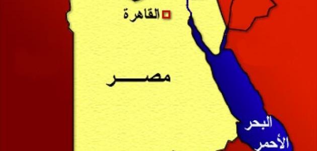 صورة أين تقع مصر على الخريطة