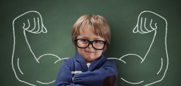 صورة كيف تعلم طفلك الثقة بالنفس