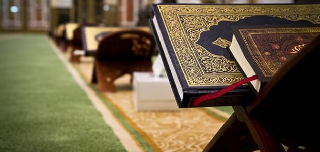 صورة أفضل طريقة لحفظ ومراجعة وتثبيت القرآن العظيم