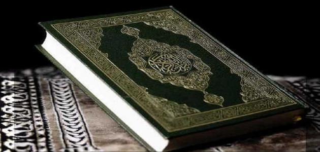 صورة معلومات ثقافية دينية