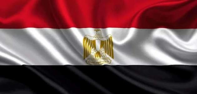 صورة مدن جمهورية مصر العربية