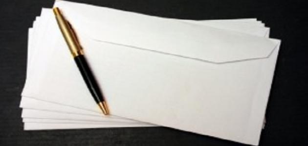 صورة طريقة كتابة خطاب رسمي