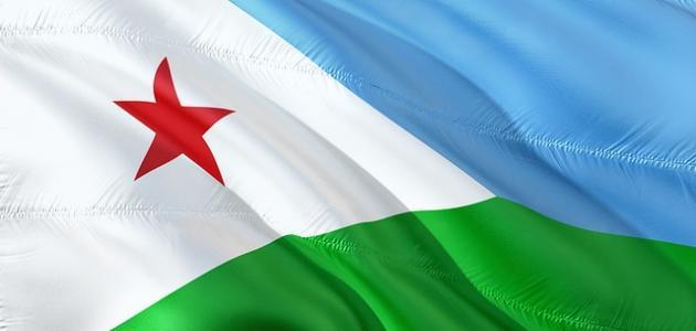 صورة ما هي جيبوتي