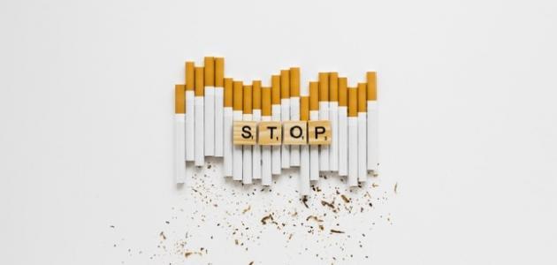 صورة طريقة ترك التدخين في خمسة أيام