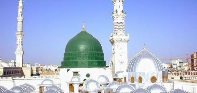 صورة أين يقع قبر الرسول محمد