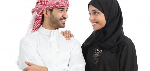 صورة فن التعامل مع الزوج