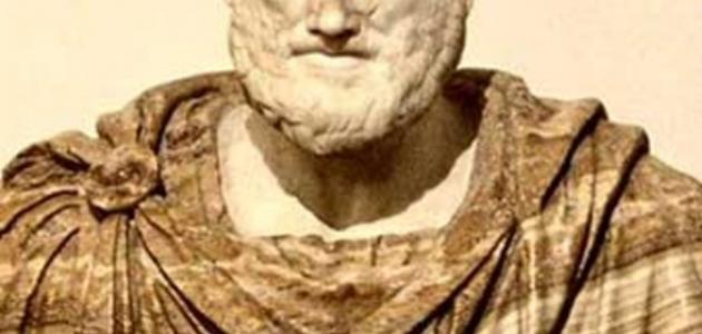صورة حكم أرسطو