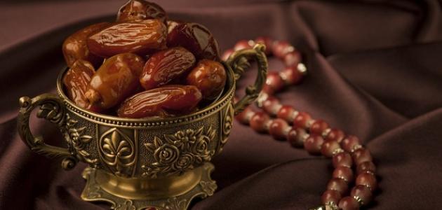 صورة فوائد صيام شهر رمضان
