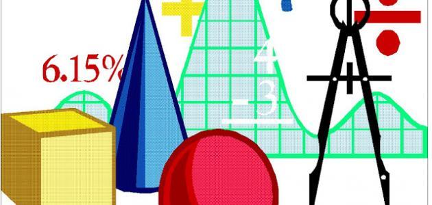 صورة الأشكال الهندسية في الرياضيات