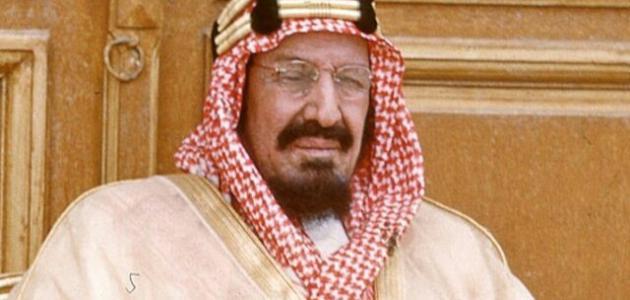 صورة الملك عبد العزيز آل سعود