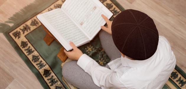 صورة فوائد تعلم القرآن الكريم