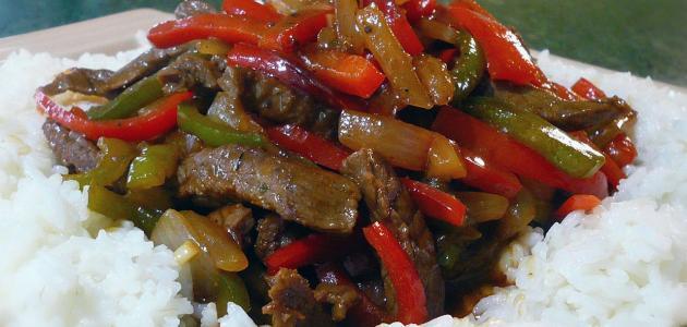 صورة طريقة عمل أكلات شرقية