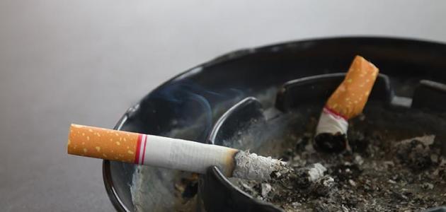صورة تعريف التدخين