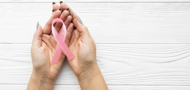 صورة ما هي آثار سرطان الثدي