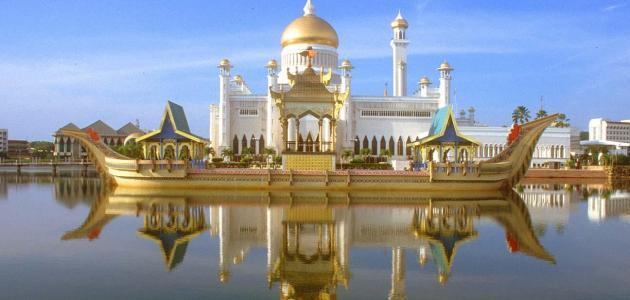 صورة أين توجد سلطنة بروناي