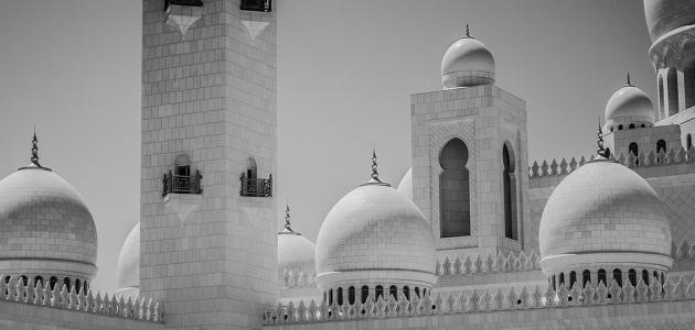صورة أذكار حصن المسلم الصباح والمساء