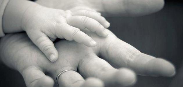 صورة كلمات جميلة للأب