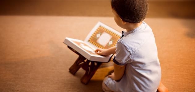 صورة فضائل حفظ القرآن الكريم