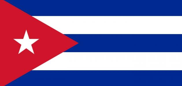 صورة عدد سكان كوبا