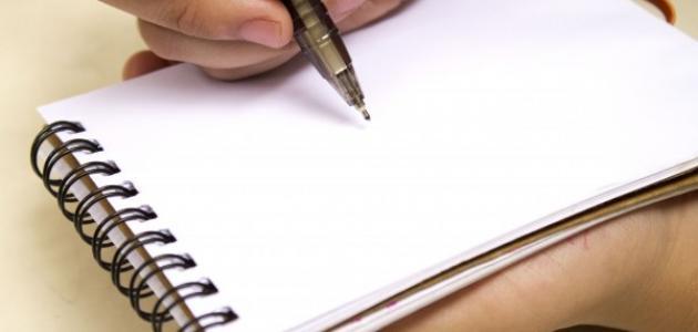 صورة كيف تحسن خطك في الكتابة
