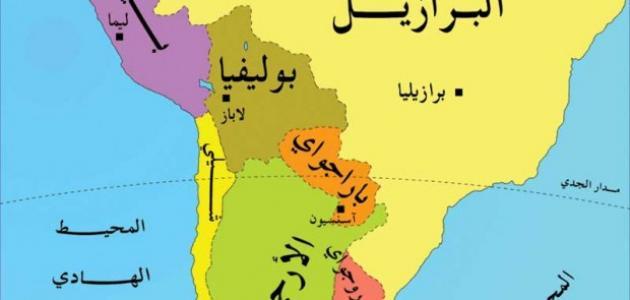 صورة تقرير عن دول أمريكا الجنوبية