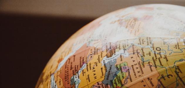 صورة ترتيب أغنى دول العالم