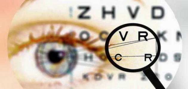 صورة كيف تعالج ضعف البصر