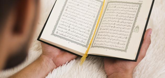 صورة أهمية حفظ القرآن الكريم