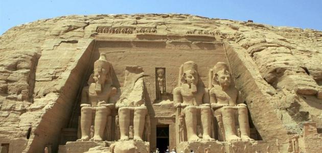 صورة أهم المناطق السياحية فى مصر