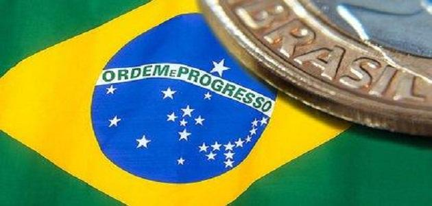 صورة ما هي اللغة الرسمية للبرازيل