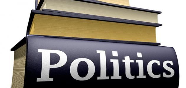 صورة أهم الكتب السياسية