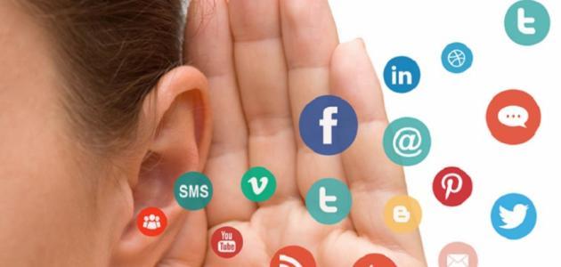 صورة سلبيات وإيجابيات مواقع التواصل الاجتماعي