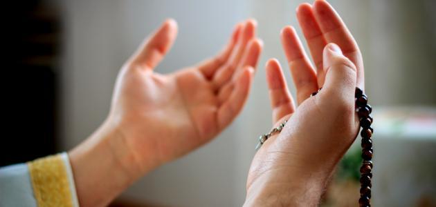 صورة ما الفرق بين التوبة والاستغفار