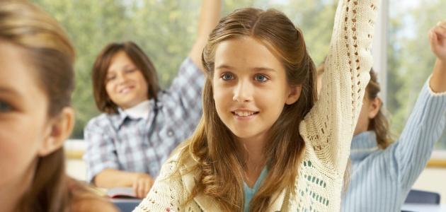 صورة كيف أقوي شخصية طفلي في المدرسة