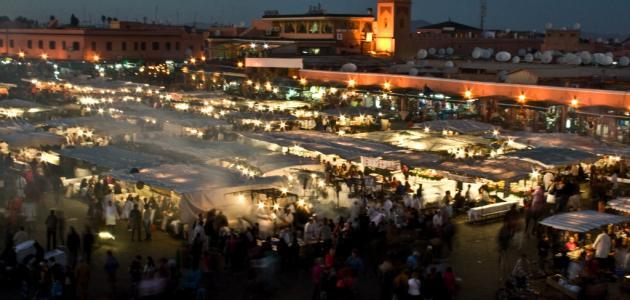 صورة مدينة وليلي المغربية
