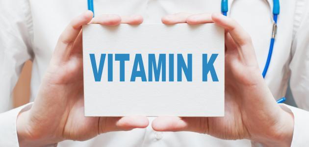 صورة ماذا يسبب نقص فيتامين K