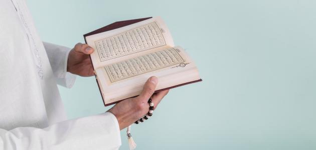 صورة كم مرة ذكرت كلمة رمضان في القرآن