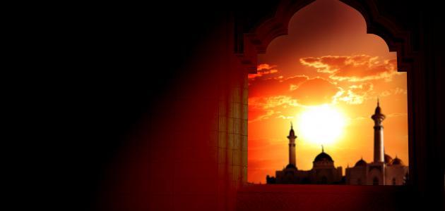 صورة مراحل الدعوة الإسلامية