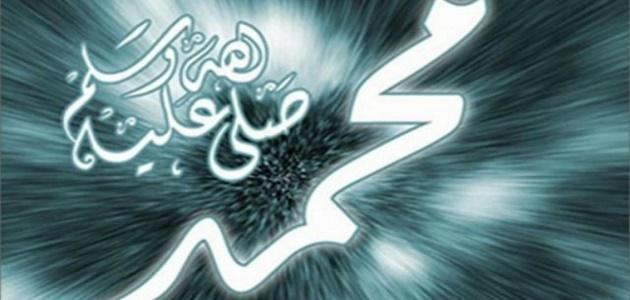 صورة اجمل صلاة على النبي