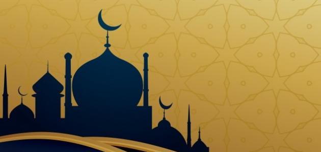 صورة ما هو حد الردة في الإسلام