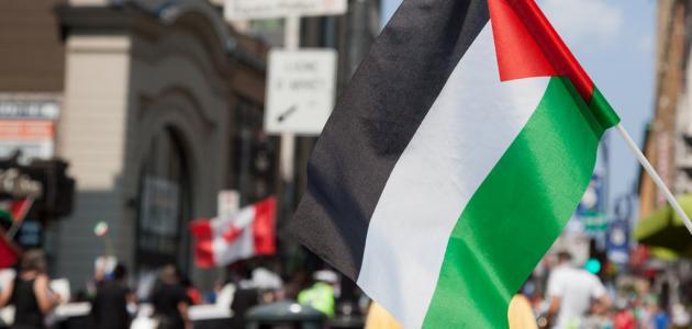 صورة ما اسم عاصمة فلسطين