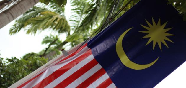 صورة ما هي عاصمة ماليزيا