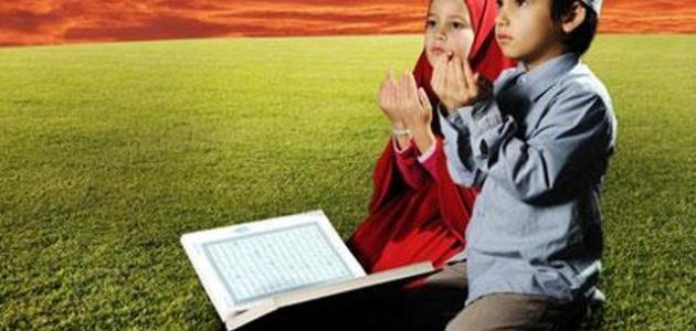 صورة كيفية تربية الأبناء في الإسلام