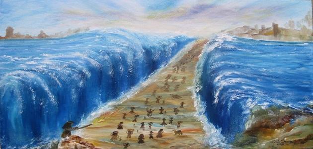 صورة غرق فرعون